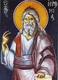 προφήτης Ιερεμίας.png