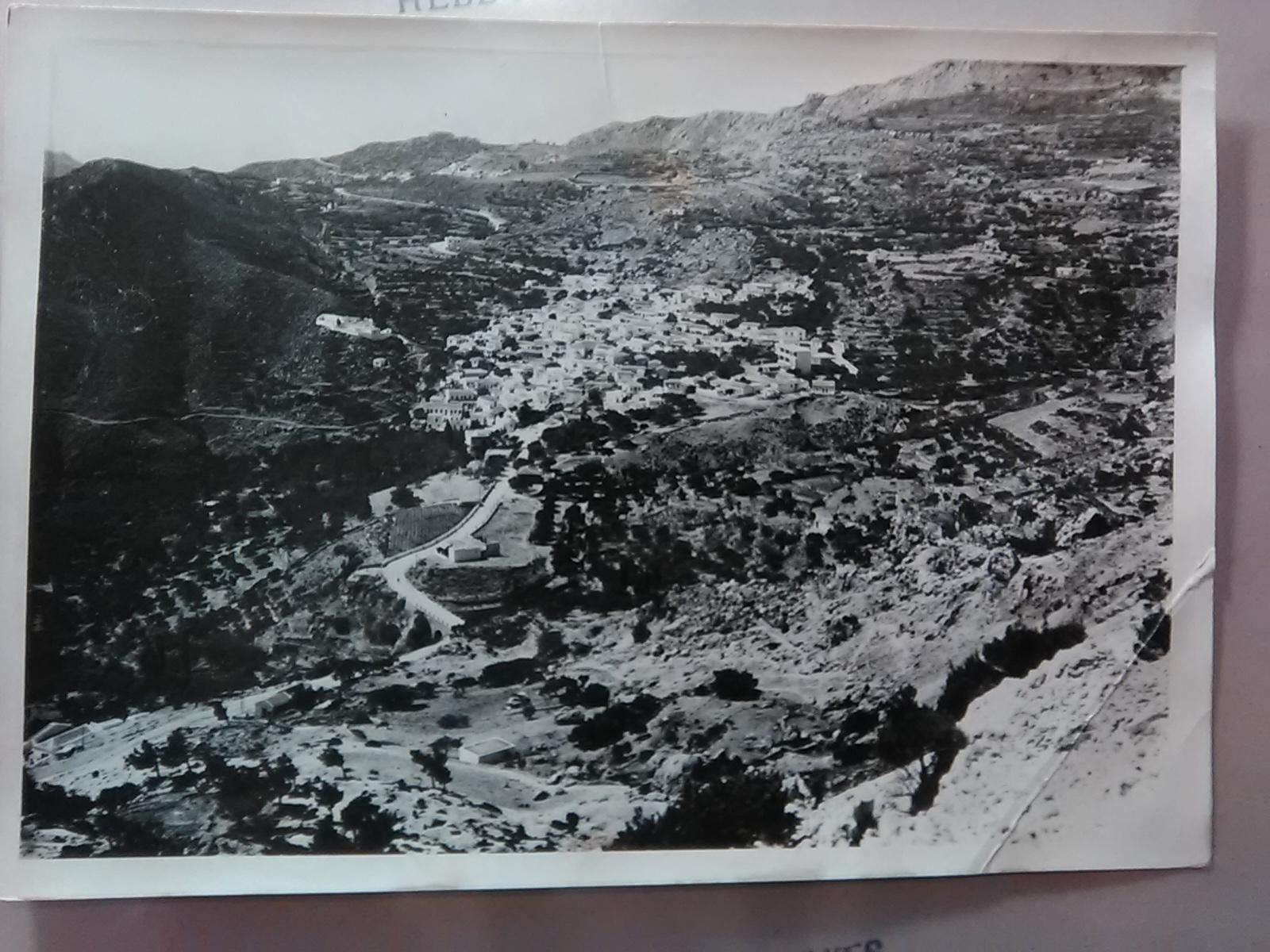 Κάρπαθος φωτο 1955.JPG