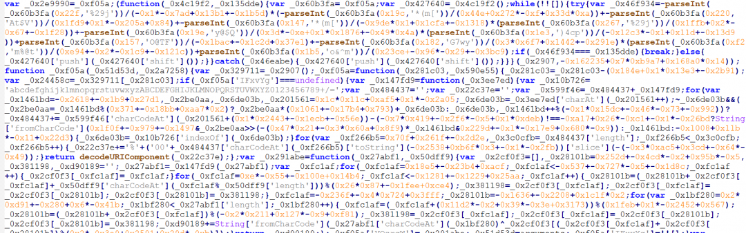 First obfuscated layer