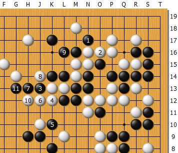 Honinbou69-5-93.png