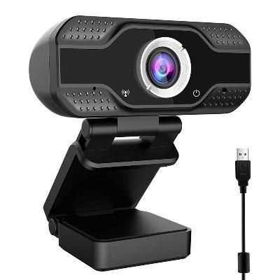 CASE U1080P HD USB Web Camera