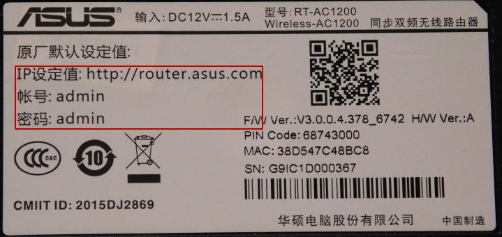Изображение статьи «Настройка Wi-Fi Роутера - ASUS RT-N10»