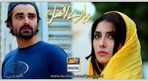 Pyarey Afzal- Episode 34 Review
