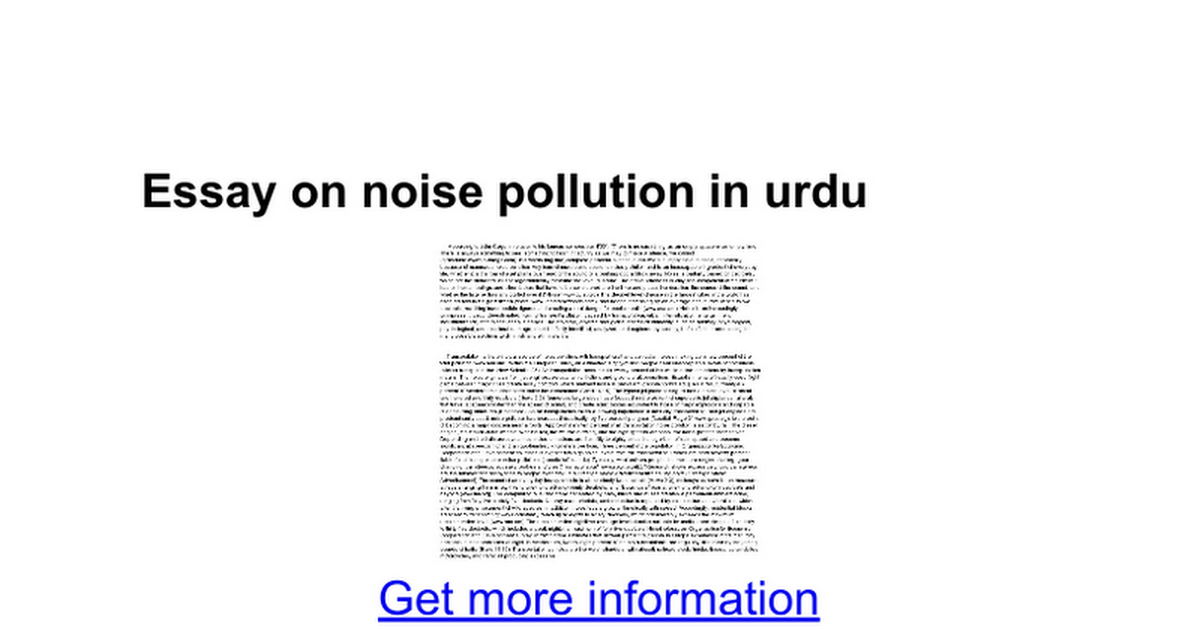 Help on essay noise pollution in urdu