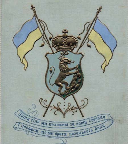 почтовая открытка 1902 года