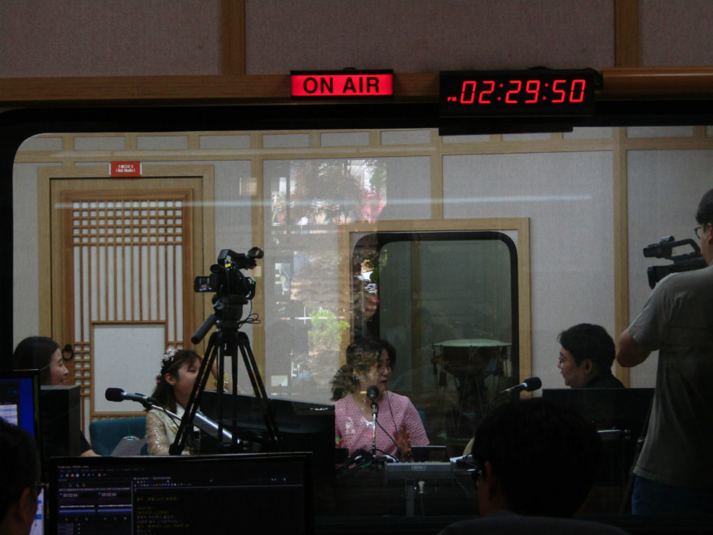 On air at the Korean traditional music center