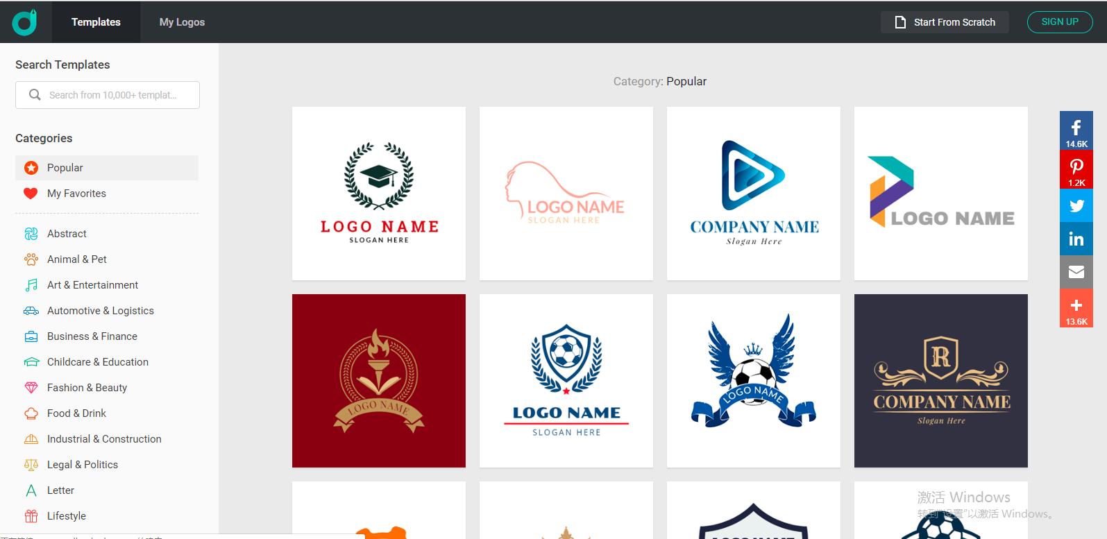 DesignEvo Free Logo