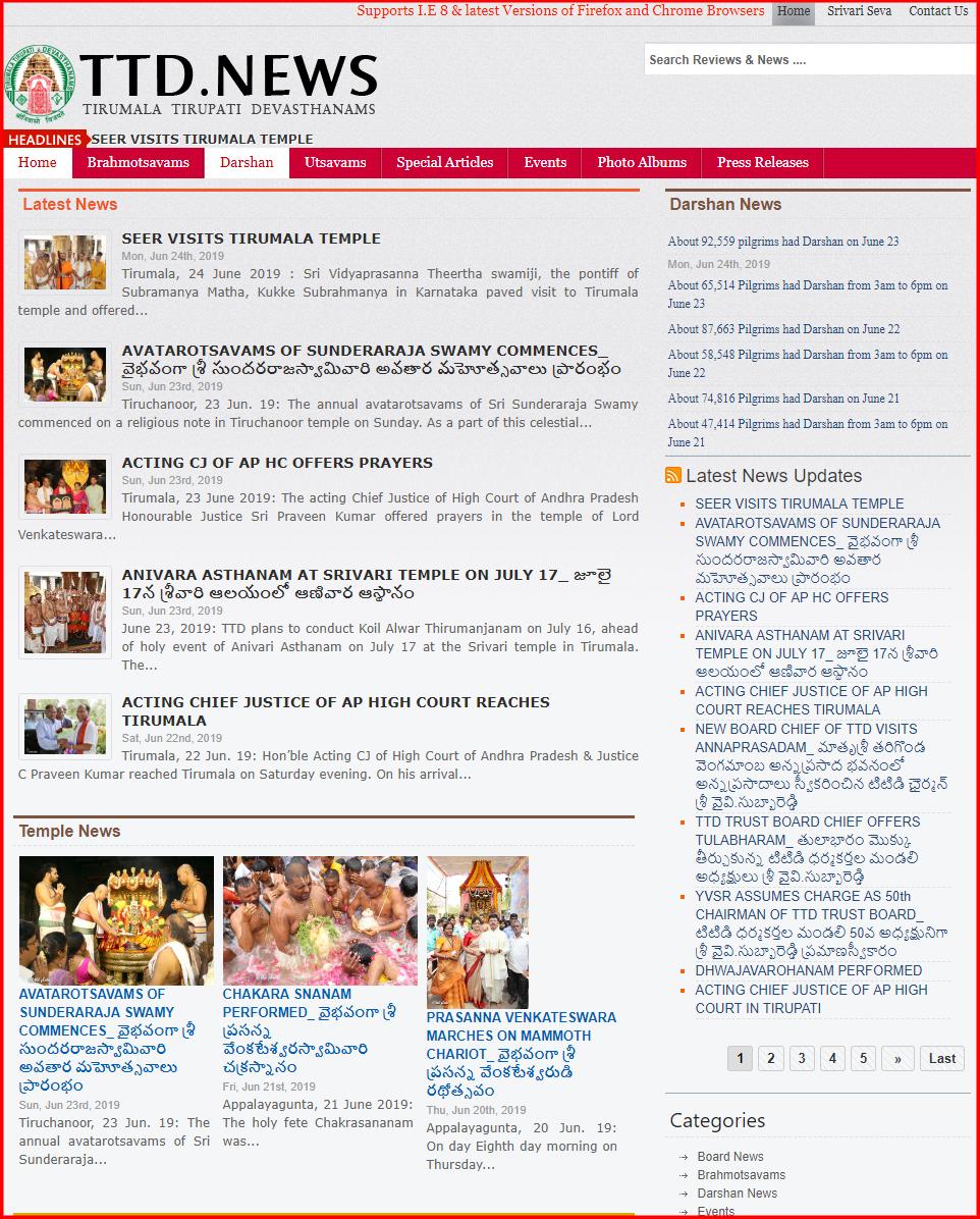 screenshot-news.tirumala.org-2019.06.24-15-38-35.png