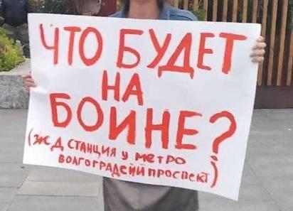 """""""Бойне"""" в Москве быть, или 1 : 0 в пользу мусорного кластера"""