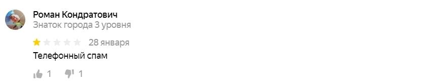 КПК «Ленинградский финансовый центр»: обзор условий, анализ отзывов