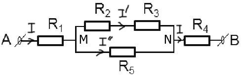 cách mắc điện trở hỗn hợp