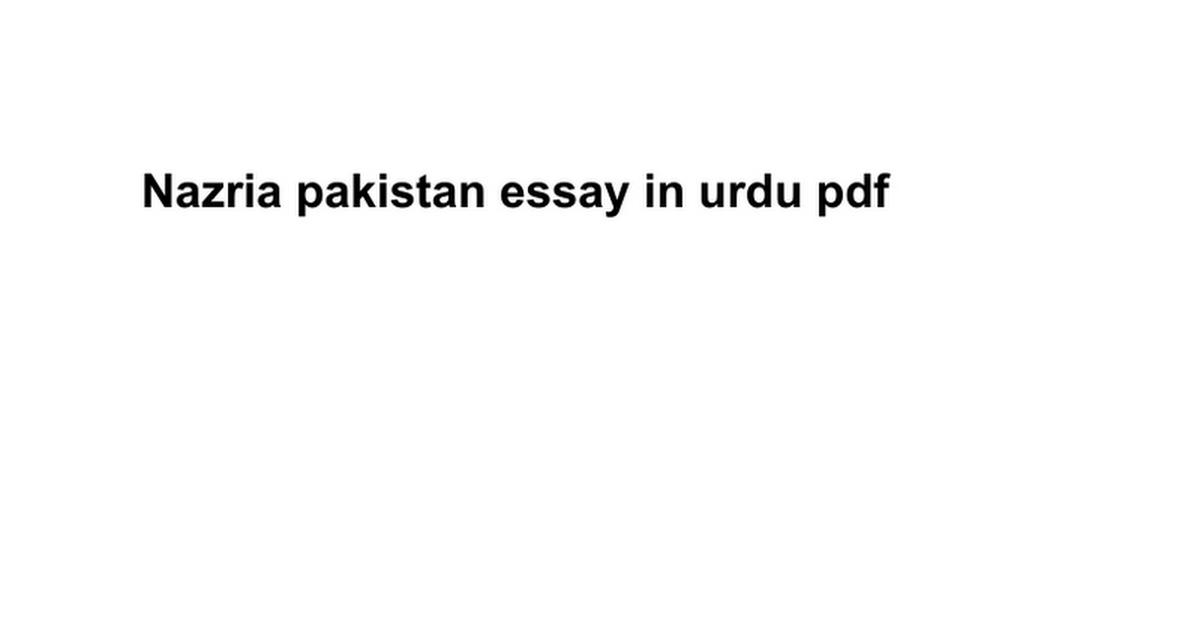 nazria essay in urdu pdf google docs