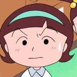 ちびまる子ちゃん内田さん