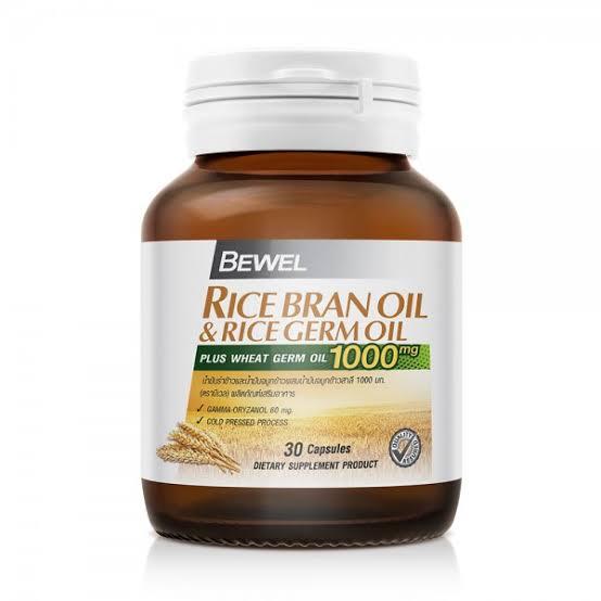 1. น้ํามันรําข้าว Bewel Rice Bran Oil & Rice Germ Oil