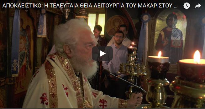 Screenshot-2017-11-12 Ῥωμαίϊκο Ὁδοιπορικό.png