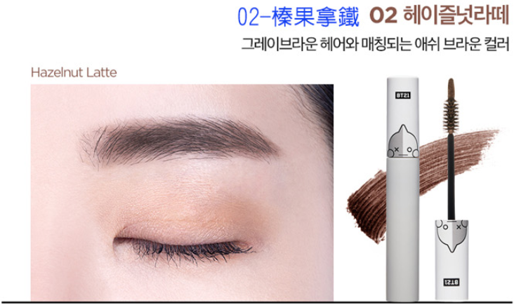 C:\Users\S3-56\Desktop\(LOOK)韓國 VT~BT21聯名款親膚眉棒染眉膏+VT~BT21聯名款星球眼影盤(12g) 款式可選\2019-01-07_145934.png
