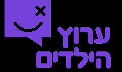C:\Users\yifat\Desktop\ערוץ הילדים.png