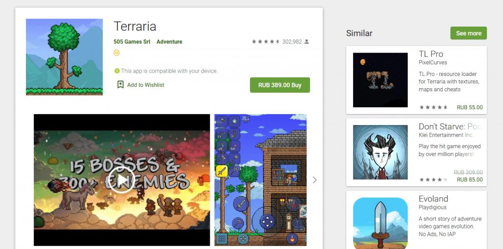 تيراريا Terraria  للاندرويد متوفرة على Google Play Store