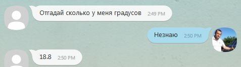 fankoil_mama.jpg