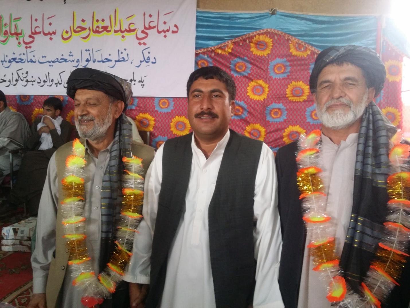 په بلوچستان کې د دروتنو افغان نومياليو لمانځغونډه وسوه
