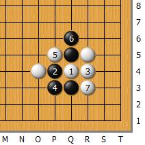 Honinbou69-2-3.png