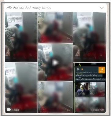 D:\AAA -Fact Checking\Completed\AAA-Publish\Sinhala\2021\349 Call death\WhatsApp Image 2021-08-11 at 15.39.02.jpeg