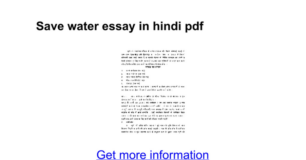 save water essay in hindi pdf google docs