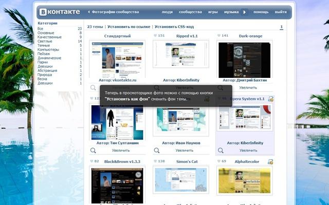 Прокси Европа Для Накрутки Твич: Twitch view bot + Gather Proxy