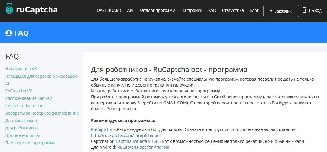 C:\Users\Mitte27\Desktop\Безымянный 1.jpg