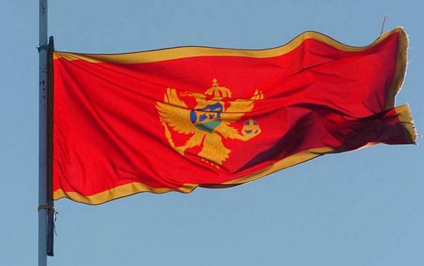 zastava-crne-gore-1340728316-178445 (2).jpg