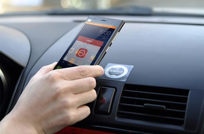 метка nfc в автомобиле