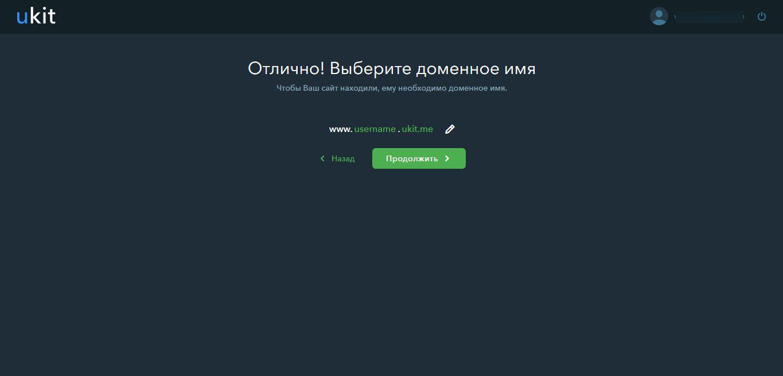 Как создать сайт для бизнеса (обзор конструктора uKit)