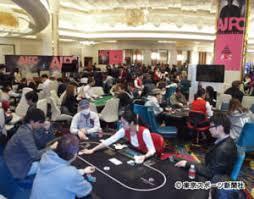 ポーカートーナメント2