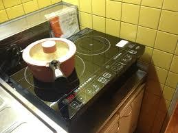 「!IH調理器 画像 無料」の画像検索結果