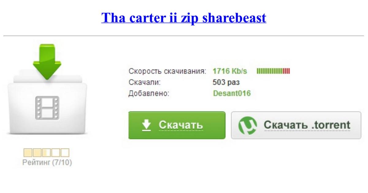 tha carter torrent