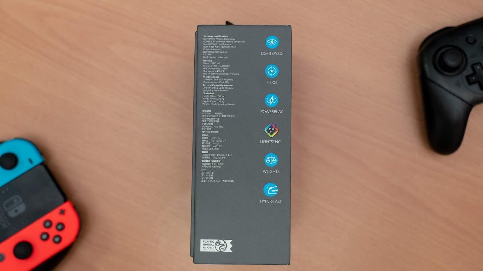 【開箱上手】電競玩家都該擁有的無線滑鼠!羅技 Logitech G502 LIGHTSPEED 最強無線遊戲滑鼠開箱|科技狗