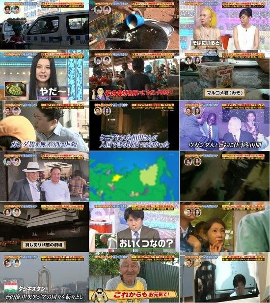 (TV-Variety)(720p) 前田敦子 – ありえへん∞世界 140729