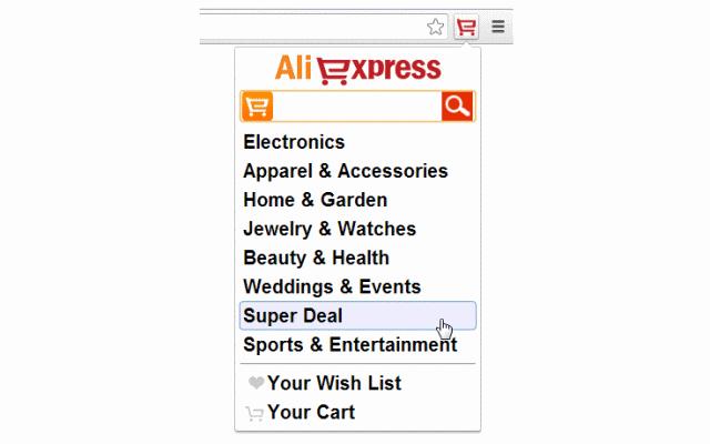 AliExpress Button chrome extension