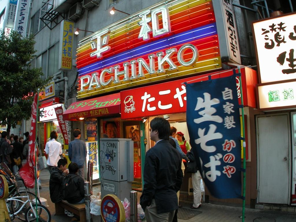 Est-ce que Pachinko est un jeu d'argent ou pas ?