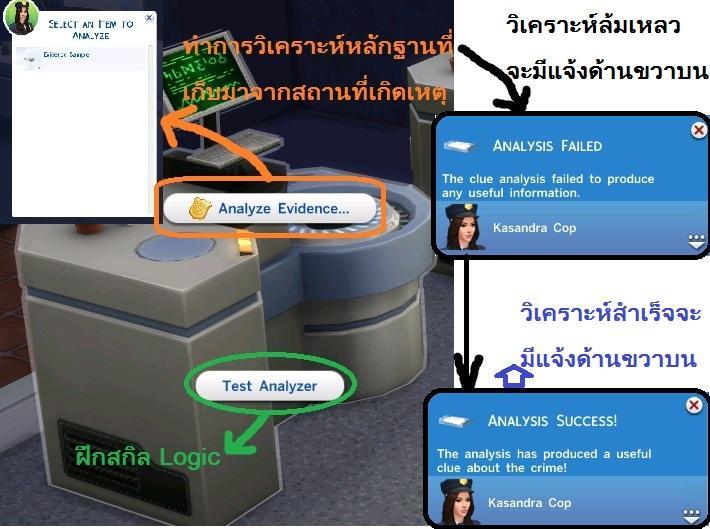 http://www.thaithesims4.com/uppic/00165514.jpg