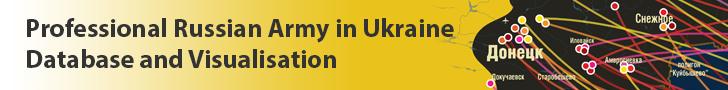 header_ads_RussianArmyinUkraine_EN