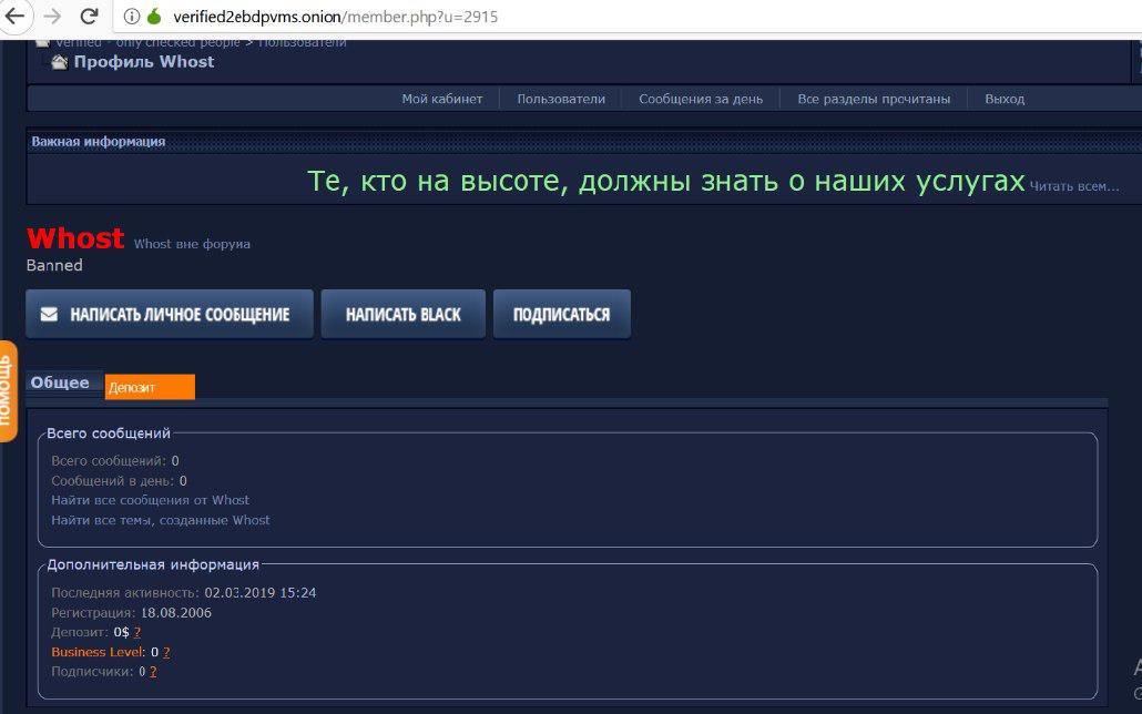 Даркнет сайты хакеров hyrda вход как скачать tor browser видео вход на гидру