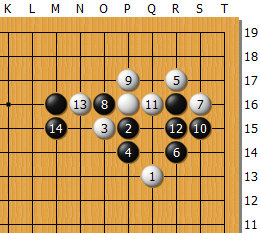 Honinbou69-5-2.png