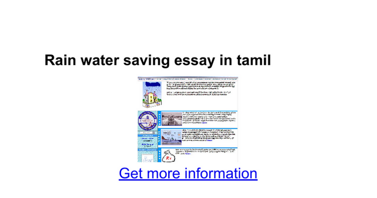 rain water saving essay in tamil google docs