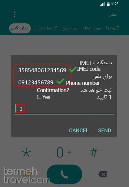 How to Register Your Mobile Phone in Iran-Termeh Travel