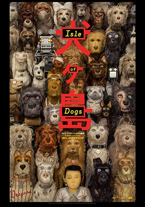 Isle of Dogs, Director Wes Anderson