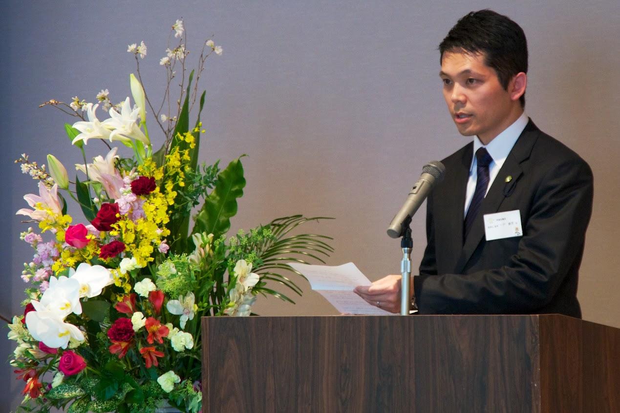 衆議院議員・稲津久様代理・一戸康男 秘書