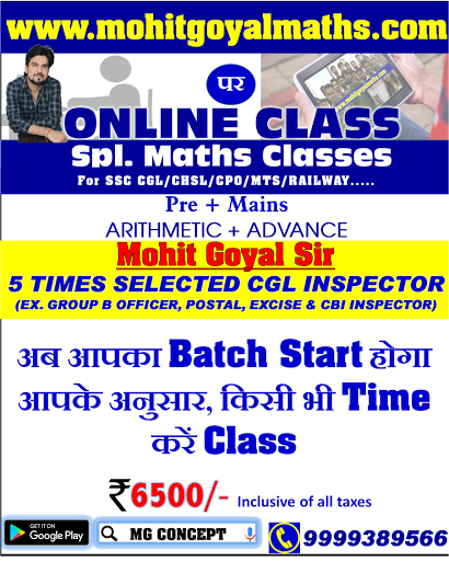 SSC MATHS BY MOHIT GOYAL SIR - Education Center in New Delhi