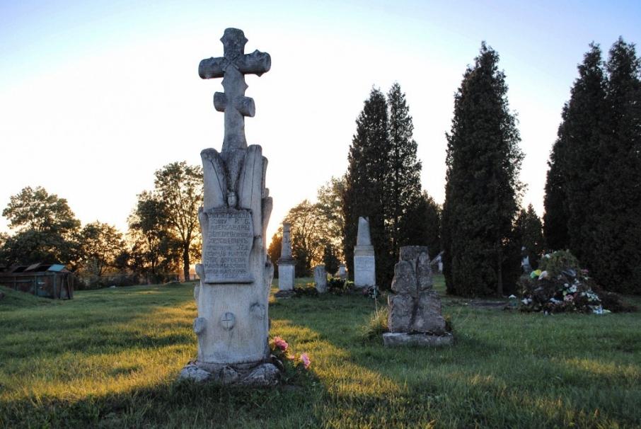 Православне кладовище в Чешніках. Фото: orthodox.fm
