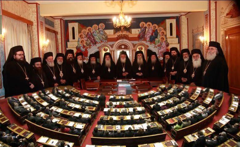 βουλή-εκκλησία.jpg